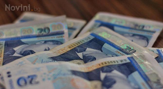 Издирва се: Полицията търси собственика на изгубена голяма сума пари
