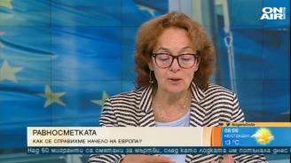 Румяна Коларова: Българското европредседателство беше успешно