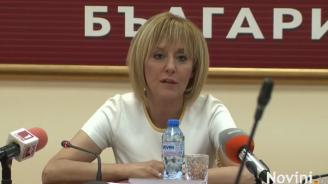 Мая Манолова дава на прокурор цената на тока и парното