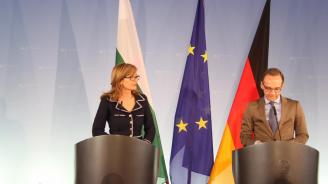 Признание за успеха на Българското председателство получи външният министър Екатерина Захариева в Берлин