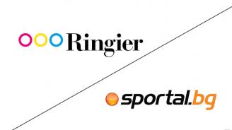 SPORTAL.BG и водещата швейцарска медийна група RINGIER AG придобиха най-голямата спортна медия в Румъния