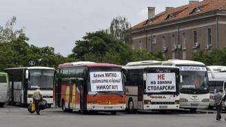 Превозвачи: Протестите са мирни и не предвиждат блокади
