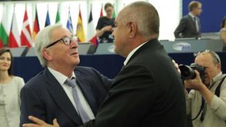 Ето как се промени репутацията на България пред ЕС