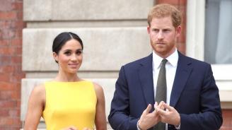 Принц Хари и Меган на прием в Марлбъроу Хаус (снимки)