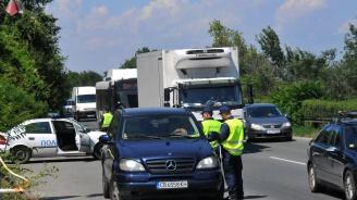 Огромна тапа блокира пътя за Южното Черноморие