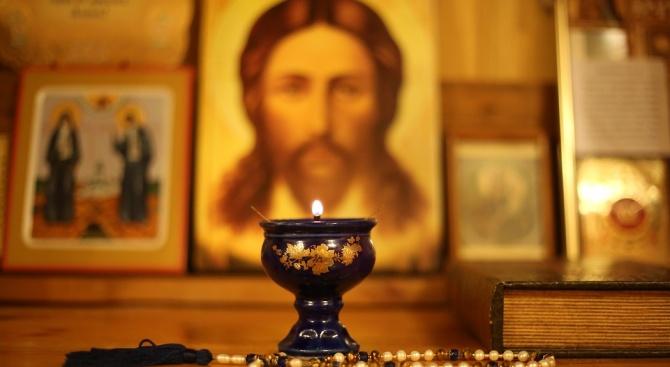 Днес е ден за придобиване на Божественото знание