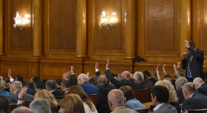 НС гласува Закона за интеграция на хората с увреждания