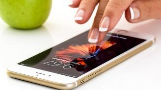 Ако искате да изглеждате богати и умни, купете си iPhone