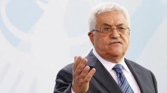 Абас: Заселническата дейност на Израел в момента е най-важният проблем за Палестина
