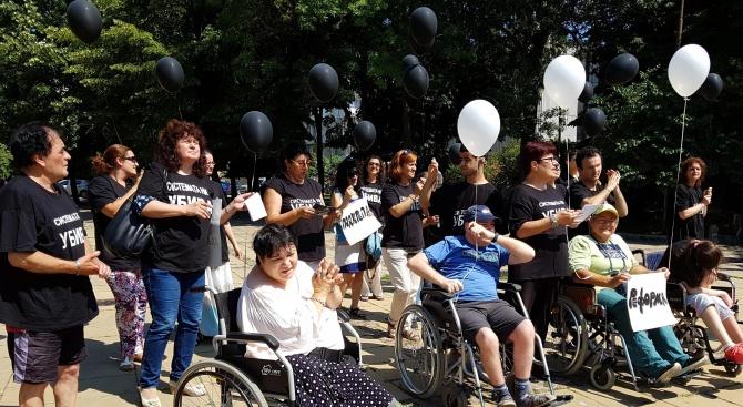Социалната комисия прие спешни промени в Закона за интеграция на хората с увреждания