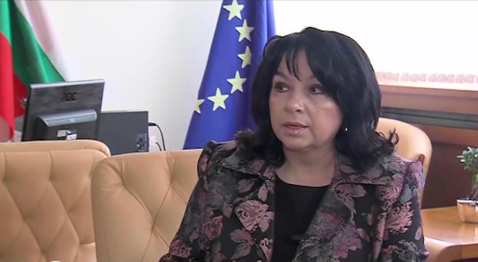 Министър Петкова и френският посланик отбелязаха успешното ни Европредседателство