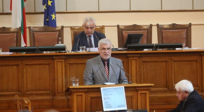 БСП: Съпричастни сме към духа на българската Конституция