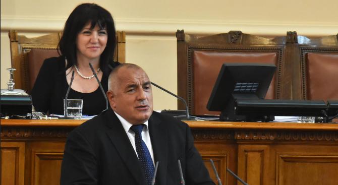 Борисов се отичта в НС за европредседателството