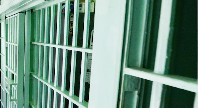"""Специализираният наказателен съд наложи наказания """"Лишаване от свобода"""" на всичките"""
