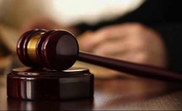 Наказателно производство за общостопанско престъпление и престъпление по служба, приключило