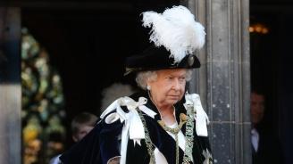 Кралица Елизабет II ще пропусне кръщенето на принц Луи