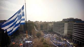 Руски дипломати шпионирали в Гърция?