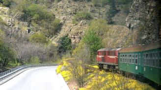 Създадоха железопътен аудиотур по машрута на Родопската теснолинейка