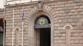 МС одобри отчета на Програмата за българското европредседателство