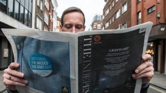 Лондонският в. Индипендънт: Лидерите на НАТО се изморяват от проявите на Доналд Тръмп