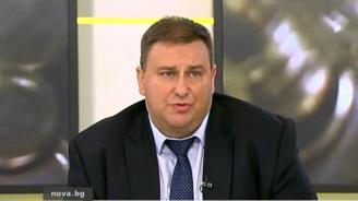 ГЕРБ и БСП в спор за европредседателството