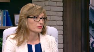 Захариева: Направихме едно от най-добрите председателства за последните години, а БСП няма какво да кажат