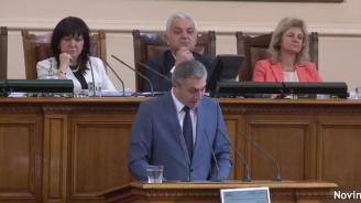 Мустафа Карадайъ: Председателството бе на България, а не на управляващите (видео)