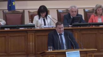 Емил Радев: Успехите са не само на правителството, те са на България (видео)