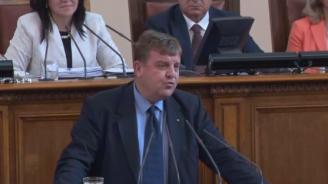 Каракачанов: Борисов показа, че наистина има инстинкт (видео)