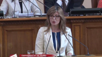 Захариева: България успя да отблокира европейската перспектива за Западните Балкани (видео)