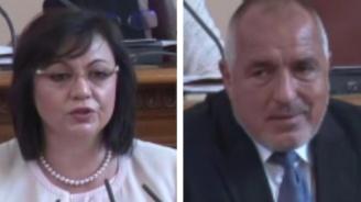 Борисов и Нинова се захапаха за мигрантската криза (видео)