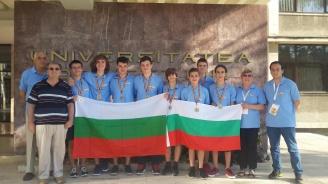 4 златни, 7 сребърни и 2 бронзови медала завоюваха българските отбори по математика и информатика (снимка)