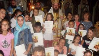 Епископ Поликарп на празника на Банкя: Светостта  е за всеки