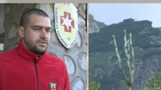 ПСС: Правете си застраховки, около 500 евро струва една спасителна операция в планината (видео)