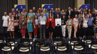 Павлова благодари на служителите на НДК и връчи почетни грамоти на спонсорите и партньорите на европредседателството