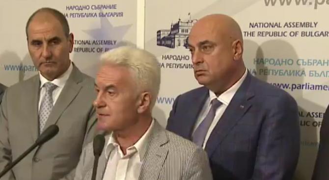 Волен Сидеров: Спасяването на българското животновъдство е общонационално задължение (видео)