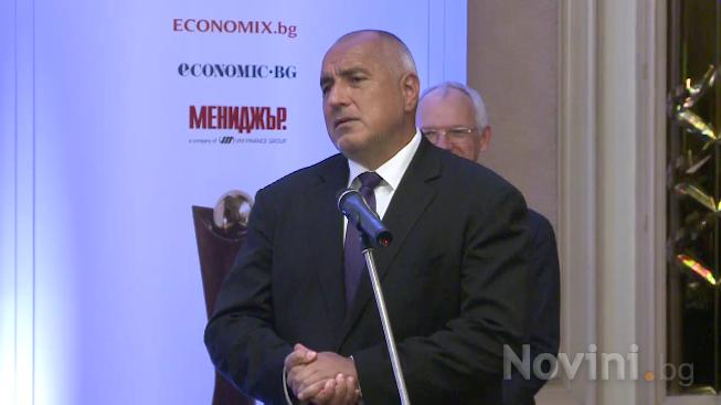 """Борисов гневен: Боят по сивия сектор и контрабандата продължава. Започва акция """"Пречупване"""" (обновена+видео)"""