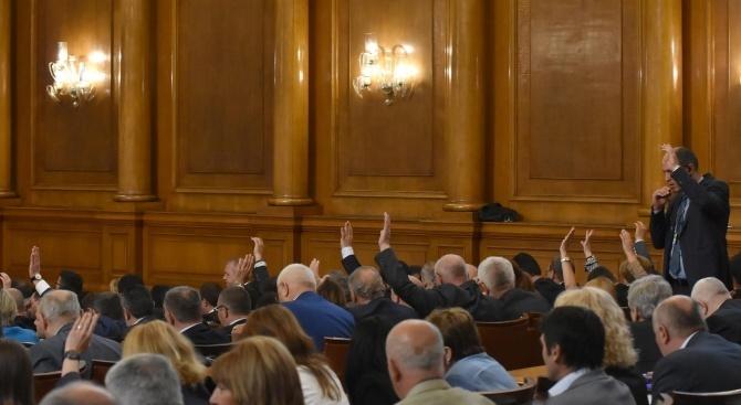 Парламентът да избере управител на Националната здравноосигурителна каса /НЗОК/ предвижда