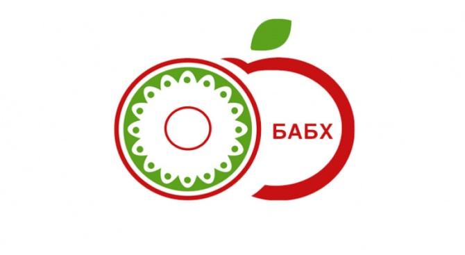 Със заповед на изпълнителния директор на БАБХ д-р Дамян Илиев