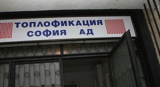 """Дългът на """"Топлофикация София"""" ЕАД през годините се е движил"""