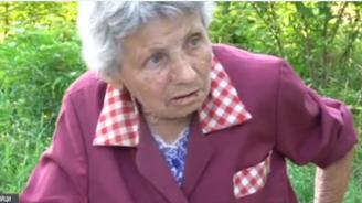 Деца пребиха старица в дома й в монтанско село