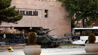 Турското разузнаване: Прибрахме трима пучисти от чужбина за седмица