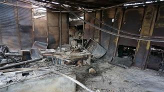 Изнесено заседание по делото за взрива в Хитрино