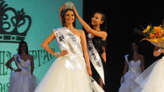 17-годишната Теодора Мудева е новата Мис Бургас (снимки)