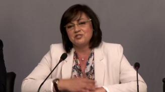 БСП: След намесата на Корнелия Нинова обстановката в Шарково е спокойна