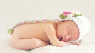 Ето кога е най-подходящото време за правене на бебе