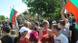Жители на Варна протестираха срещу избиването на животни в Странджа