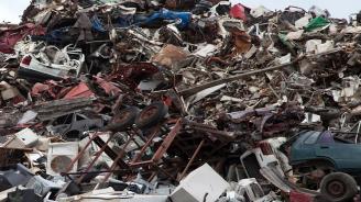 Разкриха незаконен пункт за изкупуване на стари автомобили в Радомир