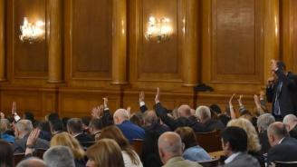 Парламентът избира нов шеф на НЗОК