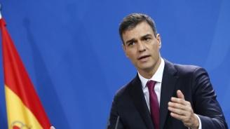 Новият испански премиер обяви създаването на данък върху банките
